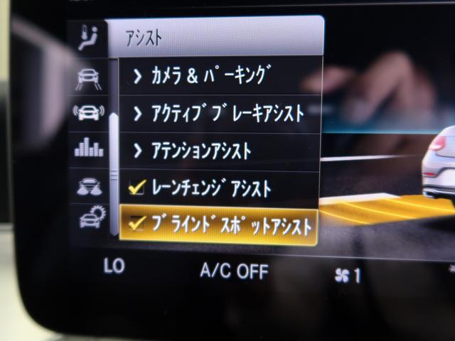 C180クーペ スポーツ 走行約11500km ガラスルーフ ブラックレザーシート シートヒーター ヘッドアップディスプレイ 新車保証 パフュームアトマイザー(58枚目)