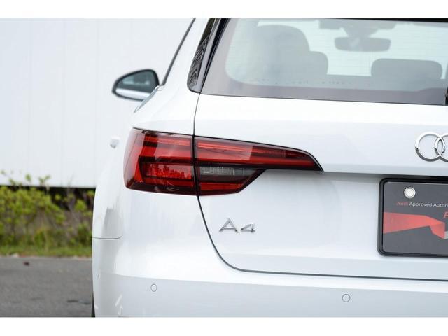 アウディ アウディ A4アバント 2.0TFSIクワトロスポーツ4WDS-line 認定中古車