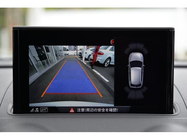 スポーツバック1.4TFSI アシスタンスパッケージ ナビゲーションパッケージ Audiバーチャルコックピット デラックスオートマチックエアコンディショナー MMIナビゲーションシステム アウディサウンドシステム リヤビューカメラ(14枚目)