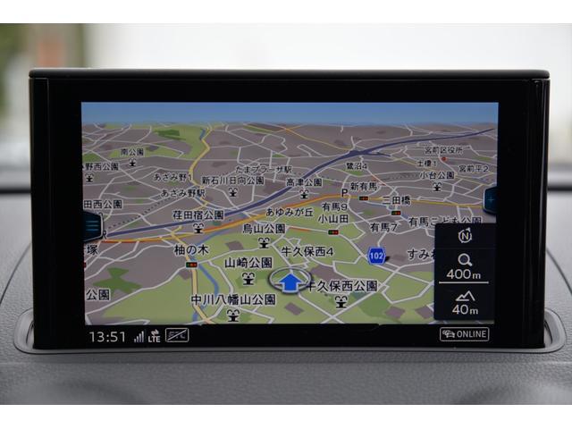スポーツバック1.4TFSI アシスタンスパッケージ ナビゲーションパッケージ Audiバーチャルコックピット デラックスオートマチックエアコンディショナー MMIナビゲーションシステム アウディサウンドシステム リヤビューカメラ(15枚目)