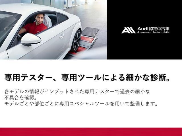スポーツバック1.4TFSI アシスタンスパッケージ ナビゲーションパッケージ Audiバーチャルコックピット デラックスオートマチックエアコンディショナー MMIナビゲーションシステム アウディサウンドシステム リヤビューカメラ(23枚目)