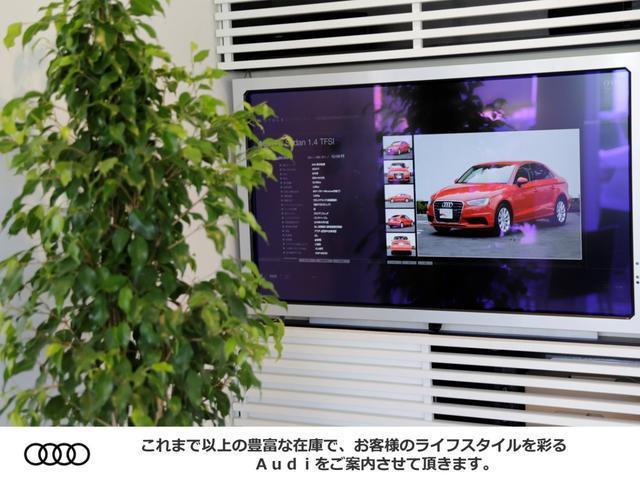 スポーツバック1.4TFSI アシスタンスパッケージ ナビゲーションパッケージ Audiバーチャルコックピット デラックスオートマチックエアコンディショナー MMIナビゲーションシステム アウディサウンドシステム リヤビューカメラ(29枚目)