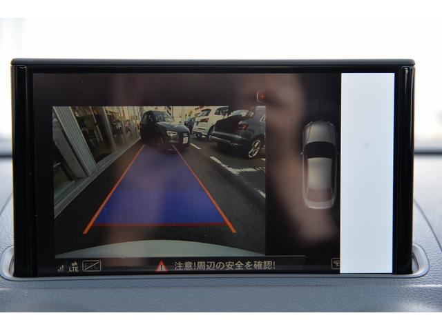 30TFSI シグネチャーエディション LEDライトパッケージ アシスタンスパッケージ ナビゲーションplusパッケージ Audiバーチャルコックピット アウディプレセンスベーシック MMIナビゲーションシステム アウディサウンドシステム(16枚目)