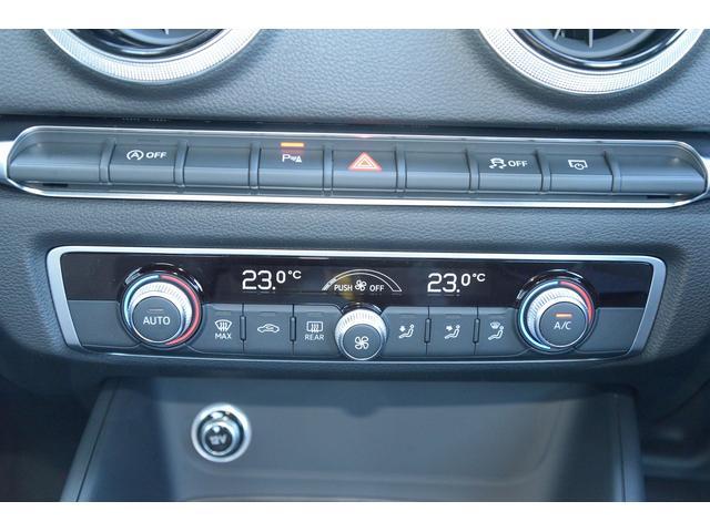 30TFSI シグネチャーエディション LEDライトパッケージ アシスタンスパッケージ ナビゲーションplusパッケージ Audiバーチャルコックピット アウディプレセンスベーシック MMIナビゲーションシステム アウディサウンドシステム(18枚目)
