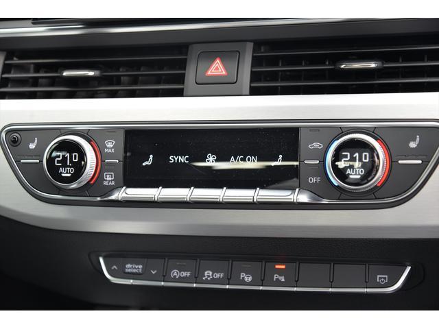 45TFSIクワトロ Sライン Slineインテリアパッケージ パークアシストパッケージ マトリクスLEDヘッドライトパッケージ Slineplusパッケージ シートヒーター(フロント/リヤ) リヤシートUSBチャージング(15枚目)