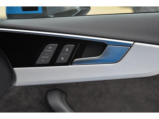 45TFSIクワトロ Sライン Slineインテリアパッケージ パークアシストパッケージ マトリクスLEDヘッドライトパッケージ Slineplusパッケージ シートヒーター(フロント/リヤ) リヤシートUSBチャージング(30枚目)
