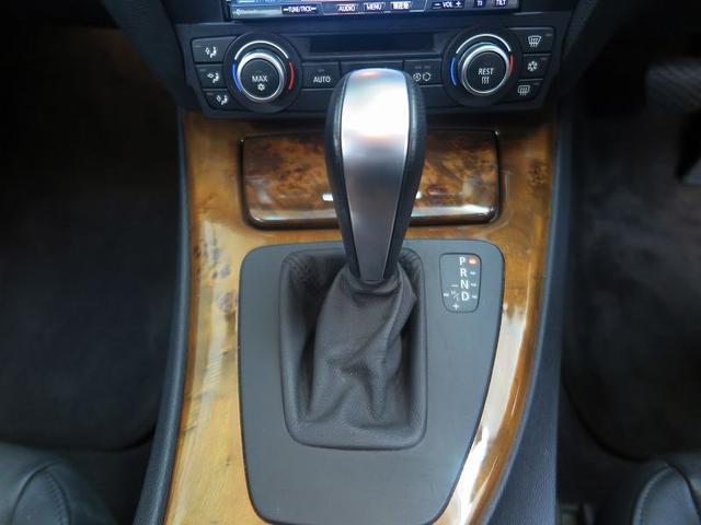 BMW BMW 323i ハイラインP 本革 ナビTV HID Bカメラ