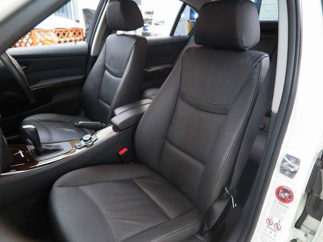 BMW BMW 325i ハイラインP 後期LCI 直噴EG 本革 ナビTV