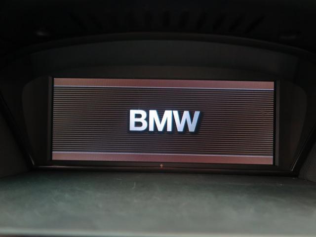 BMW BMW 525iツーリングハイラインP 後期型 6ヶ月保証 本革