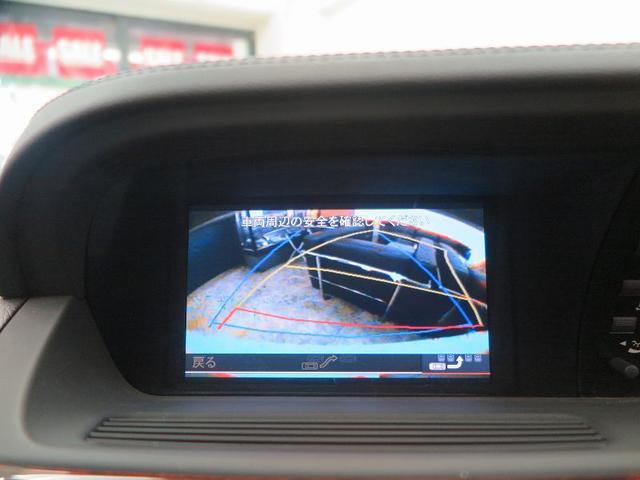 メルセデス・ベンツ M・ベンツ S350 ラグジュアリーPKG 本革 ナビ HID SR