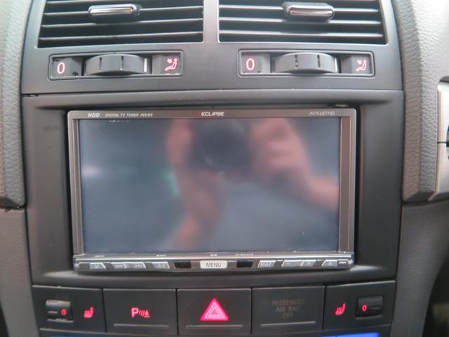 V6 CDCエアサス装着車 本革 ナビTV HID Bカメラ(8枚目)