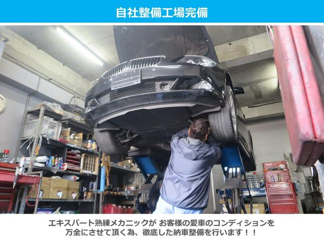 V6 CDCエアサス装着車 本革 ナビTV HID Bカメラ(18枚目)