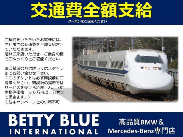 523d ブルーパフォーマンスMスポーツP ナビTV エアロ(27枚目)