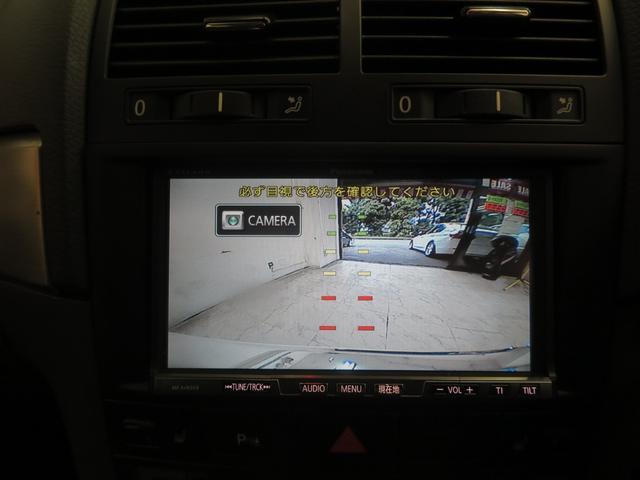 V6 後期型 本革 ナビTV HID Bカメラ SR(12枚目)