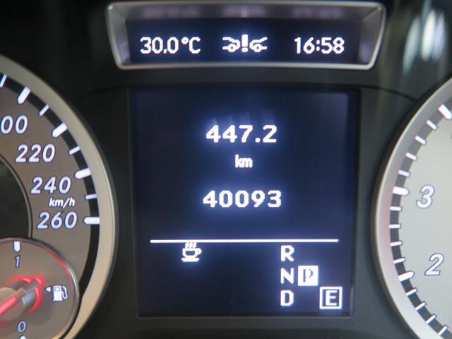 A180BE スポーツ エクスクルーシブP 6ヶ月保証 本革(11枚目)
