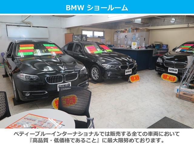 118d Mスポーツ 新車保証 インテリジェントセーフティ(6枚目)