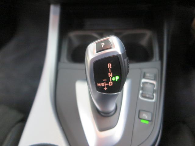 118d Mスポーツ 新車保証 インテリジェントセーフティ(8枚目)