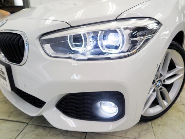 118d Mスポーツ 新車保証 インテリジェントセーフティ(14枚目)