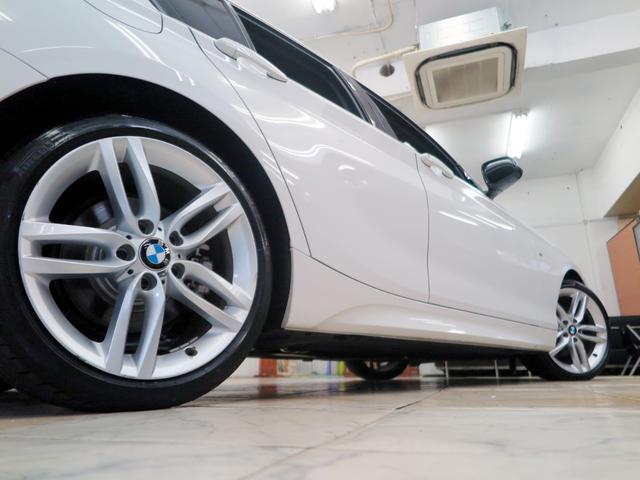 118d Mスポーツ 新車保証 インテリジェントセーフティ(17枚目)