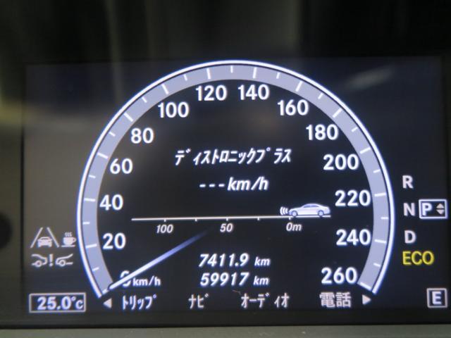 S350BEグランドED AMGスポーツPセーフティP限定車(10枚目)
