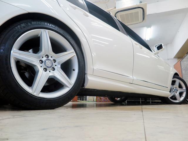 S350BEグランドED AMGスポーツPセーフティP限定車(17枚目)