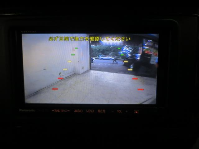V350 アンビエンテ ロング 本革 ナビTV Bカメ SR(12枚目)