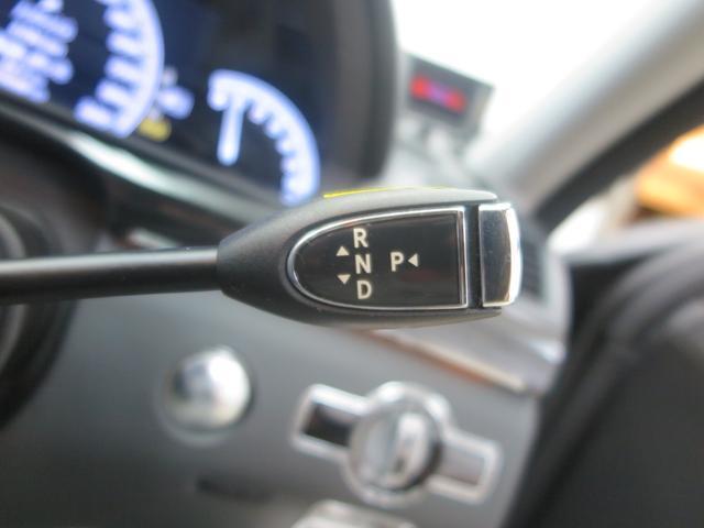 S350BE グランドED AMGスポーツP 限定車(7枚目)