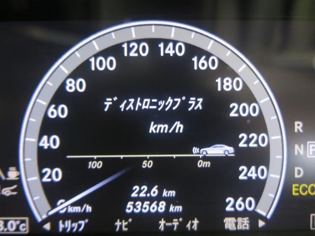 S350BE グランドED AMGスポーツP 限定車(9枚目)