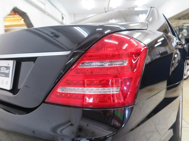 S350BE グランドED AMGスポーツP 限定車(15枚目)