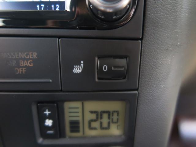 「フォルクスワーゲン」「VW トゥアレグ」「SUV・クロカン」「神奈川県」の中古車27