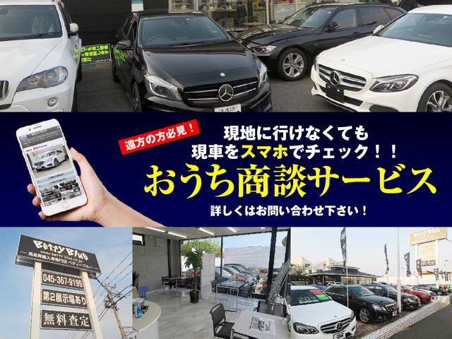 「BMW」「X1」「SUV・クロカン」「神奈川県」の中古車2