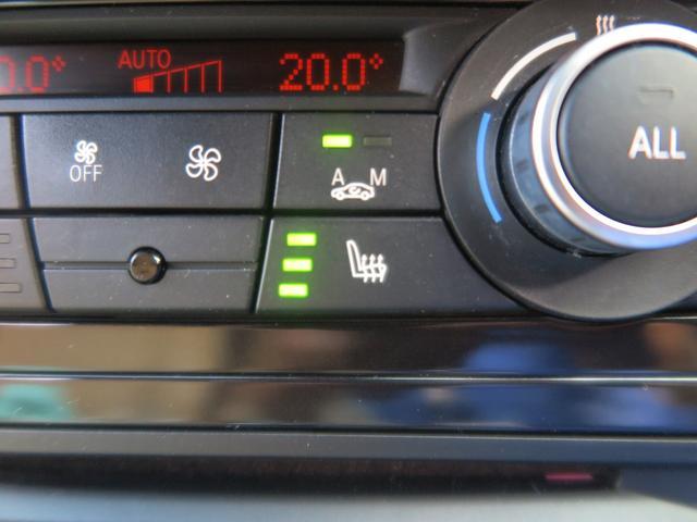 「BMW」「X1」「SUV・クロカン」「神奈川県」の中古車27