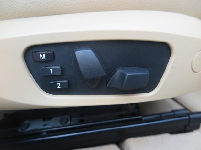 「BMW」「X1」「SUV・クロカン」「神奈川県」の中古車28