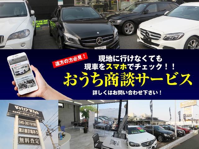 「メルセデスベンツ」「Aクラス」「コンパクトカー」「神奈川県」の中古車2