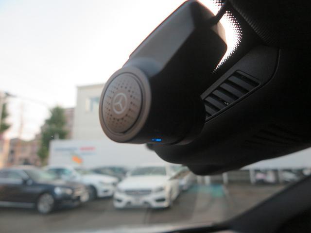 「メルセデスベンツ」「Cクラスワゴン」「ステーションワゴン」「神奈川県」の中古車15