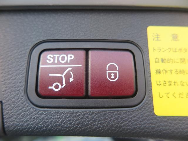 「メルセデスベンツ」「Cクラスワゴン」「ステーションワゴン」「神奈川県」の中古車18