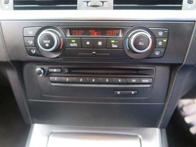 320iツーリング Mスポーツパッケージ アルカンタラスポーツPシート 純正HDDナビ 社外地デジTV DVD CD MSV Bカメラ ミラーETC Mエアロ M17インチアルミ HID コンフォートアクセス プッシュEG 6速AT(11枚目)