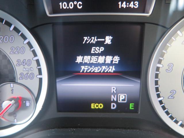 ドライバーの運転操作等で疲労を感知するアテンションアシスト付いてます!