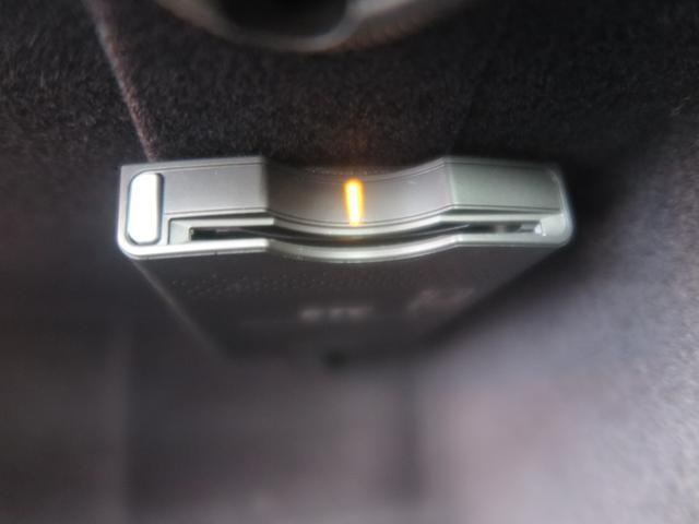 C200コンプレッサー エレガンスデビューP 限定車 下取車 社外革シート セミPシート 純正HDDナビ コマンドシステム DVD再生 CD MSV ETC 純正17インチアルミ バイキセノンライト LEDテール 2008yモデル(10枚目)