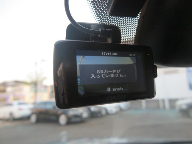 C200コンプレッサー エレガンスデビューP 限定車 下取車 社外革シート セミPシート 純正HDDナビ コマンドシステム DVD再生 CD MSV ETC 純正17インチアルミ バイキセノンライト LEDテール 2008yモデル(12枚目)