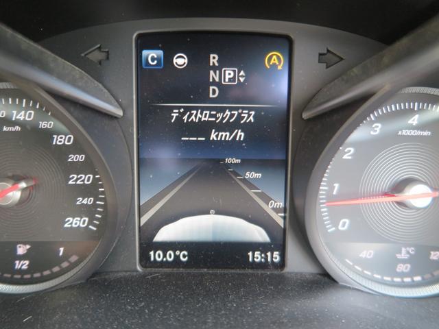 C180アバンギャルド レーダーセーフティーP 1オナ パドルシフト ハーフ革Pシート/ヒーター 純正HDDナビTV Bカメラ ETC 17AW ディストロニックプラス レーンキープアシスト 自動駐車 ECOストップ キーレスゴー ドラレコ 7速AT(10枚目)