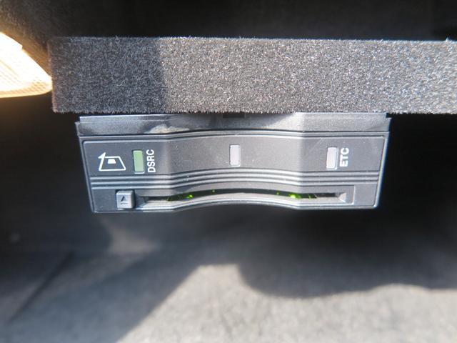 C180アバンギャルド レーダーセーフティーP 1オナ パドルシフト ハーフ革Pシート/ヒーター 純正HDDナビTV Bカメラ ETC 17AW ディストロニックプラス レーンキープアシスト 自動駐車 ECOストップ キーレスゴー ドラレコ 7速AT(11枚目)