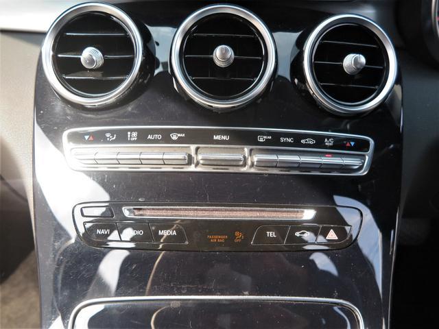 C180アバンギャルド レーダーセーフティーP 1オナ パドルシフト ハーフ革Pシート/ヒーター 純正HDDナビTV Bカメラ ETC 17AW ディストロニックプラス レーンキープアシスト 自動駐車 ECOストップ キーレスゴー ドラレコ 7速AT(12枚目)