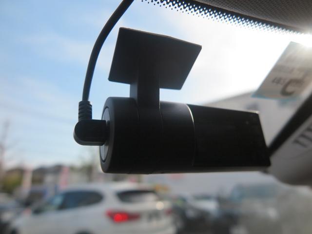 C180アバンギャルド レーダーセーフティーP 1オナ パドルシフト ハーフ革Pシート/ヒーター 純正HDDナビTV Bカメラ ETC 17AW ディストロニックプラス レーンキープアシスト 自動駐車 ECOストップ キーレスゴー ドラレコ 7速AT(15枚目)