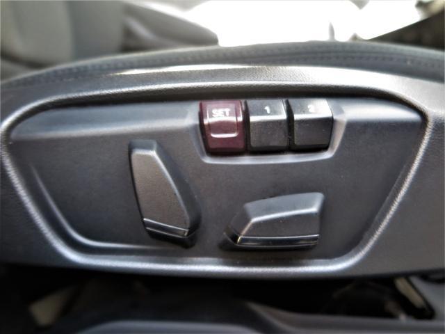 xDrive 18d  新車保証 インテリジェントセーフティ Pシート 純正タッチパネル式HDDナビ MSV ミラーETC 17AW LEDライト レーンチェンジングアシスト 衝突軽減B フルタイム4WD コンフォートアクセス 8速AT(8枚目)