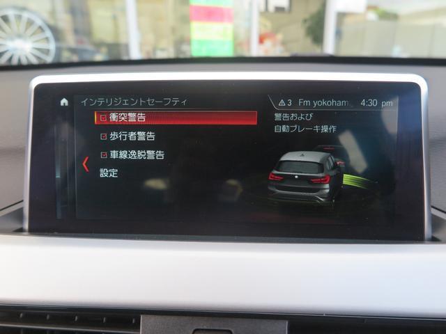 xDrive 18d  新車保証 インテリジェントセーフティ Pシート 純正タッチパネル式HDDナビ MSV ミラーETC 17AW LEDライト レーンチェンジングアシスト 衝突軽減B フルタイム4WD コンフォートアクセス 8速AT(10枚目)
