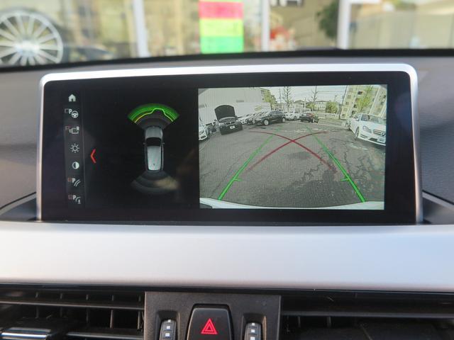 xDrive 18d  新車保証 インテリジェントセーフティ Pシート 純正タッチパネル式HDDナビ MSV ミラーETC 17AW LEDライト レーンチェンジングアシスト 衝突軽減B フルタイム4WD コンフォートアクセス 8速AT(17枚目)