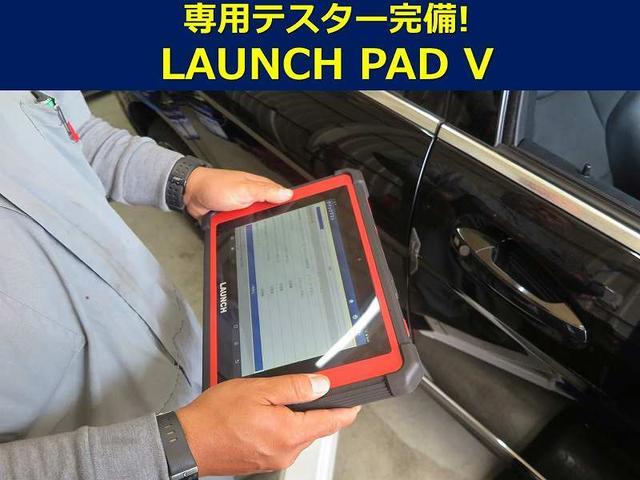 xDrive 18d  新車保証 インテリジェントセーフティ Pシート 純正タッチパネル式HDDナビ MSV ミラーETC 17AW LEDライト レーンチェンジングアシスト 衝突軽減B フルタイム4WD コンフォートアクセス 8速AT(29枚目)