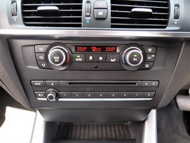 xDrive 20d Mスポーツ パドルシフト ハーフ革Pシート 純正HDDナビTV TVキャンセラー Bカメラ ミラーETC 純正Mエアロ M18インチアルミ HID フルタイム4WD PDC Pトランク ドラレコ 8速AT(11枚目)