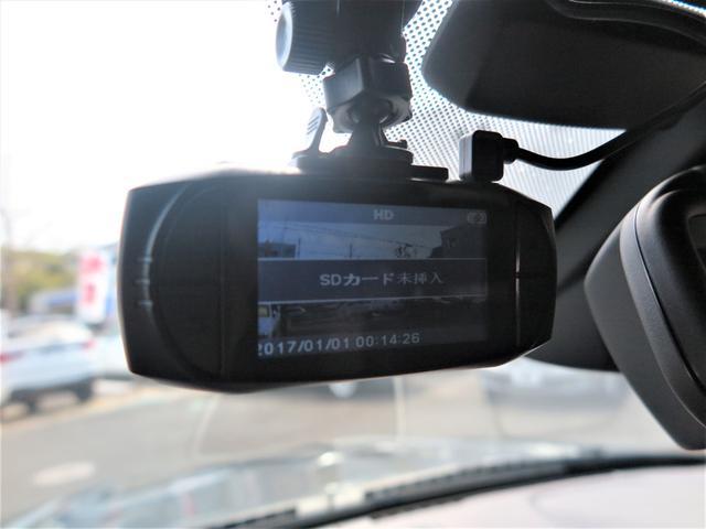 xDrive 20d Mスポーツ パドルシフト ハーフ革Pシート 純正HDDナビTV TVキャンセラー Bカメラ ミラーETC 純正Mエアロ M18インチアルミ HID フルタイム4WD PDC Pトランク ドラレコ 8速AT(13枚目)